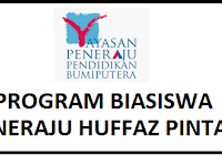 Program Dermasiswa B40 Jabatan Perkhidmatan Awam Jpa Tahun 2019