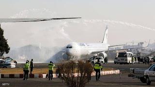 احتراق طائرة ايرانية وانتشار الخوف والهلع بين الركاب