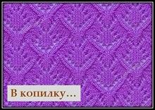 ajurnie uzori dlya vyazaniya spicami so shemoi i opisaniem uzora (2)