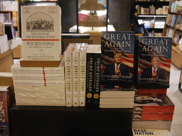 """The Myth of the Rational Voter"" and Donald Trump's ""Great Again"" displayed next to each other"