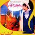 Afshan (1971)