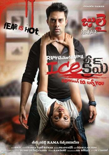 Ice Cream 2014 Dual Audio Hindi Movie Download