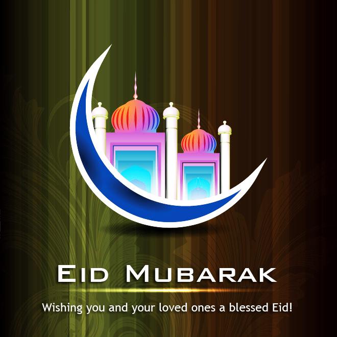 Gambar Kata2 Selamat Idul Fitri / Eid Mubarak 2017