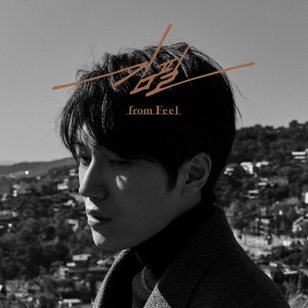 Kim Feel (김필) – 성북동 (Seongbukdong) Lyrics