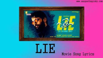 lie-telugu-movie-songs-lyrics