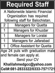 Managers, Office Assistant Required in Balochistan Jan 2019