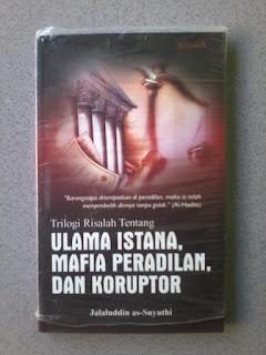 Buku Trilogi Risalah tentang Ulama Istana | Toko Buku Aswaja Yogyakarta