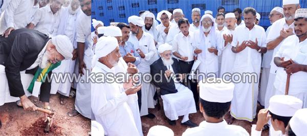 Alampady, Noorul Islam Women's college, Kasaragod, Kerala, Stone laid, Stone laid for Noorul Islam Women's college by Prof. K Alikkutty Musliyar