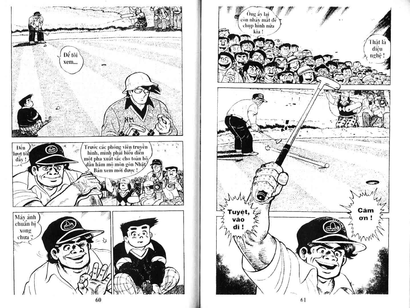 Ashita Tenki ni Naare chapter 43 trang 27