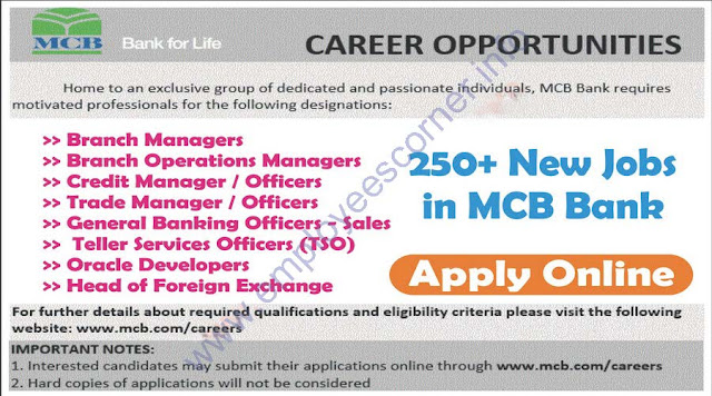 MCB Bank Jobs in Pakistan 2016
