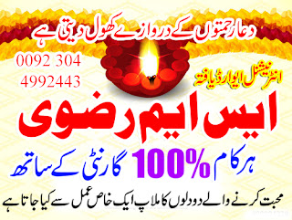 Manpasand Shadi inami chance or prize bond Manpasand Shadi