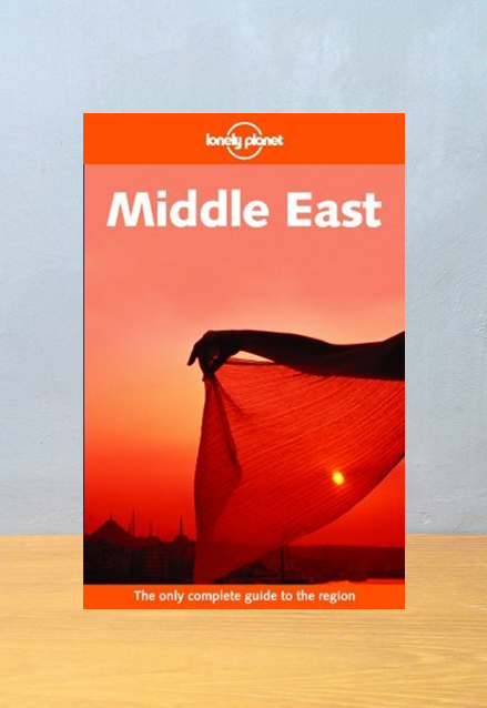 MIDDLE EAST, Andrew Humphreys