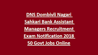DNS Dombivli Nagari Sahkari Bank Assistant Managers Recruitment Exam Notification 2018 50 Govt Jobs Online