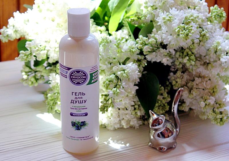 CRYO COSMETICS Натуральный гель для душа с Крио-Био-активным маслом можжевельника Shower Gel / обзор, отзывы