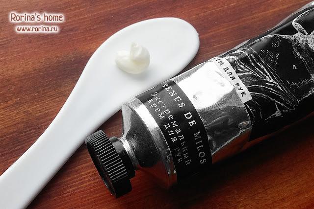 Крем для рук от Laboratorium: состав и фото