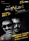 Eedu Gold Ehe Teaser Release Poster-thumbnail-12