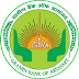 Job posts in Gramin Bank of Aryavart Jan-2015