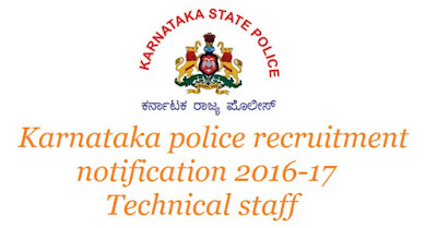 Karnataka police recriutment,IT Jobs, Police department