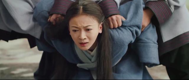 Wu Jinyan Episode 1 Hao Lan Zhuan