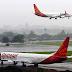 12 रुपए में हवाई यात्रा कर सकते हैं साथ ही 10 हजार का होटल वाउचर भी मिलेगा