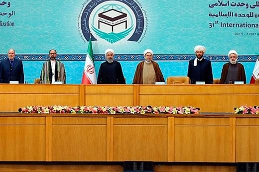 Hamas: Pertemuan Tehran Penting untuk Menghimpun Kekuatan Umat