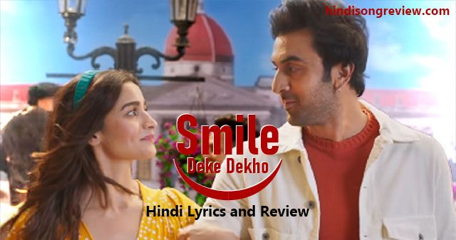 smile-deke-dekho-lyrics-in-hindi