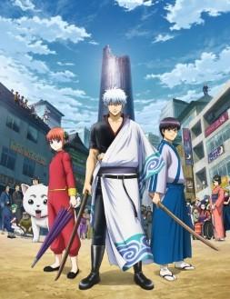 Gintama.: Shirogane no Tamashii-hen 2 – Online