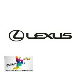 Receptionist at Al Futtaim Lexus