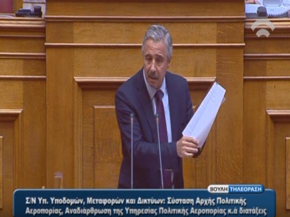Γ.Μανιάτης: 2 ξένοι και 3 Έλληνες θα αποφασίζουν για το FIR Αθηνών (βίντεο)
