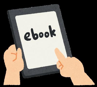 ebook_reader.png
