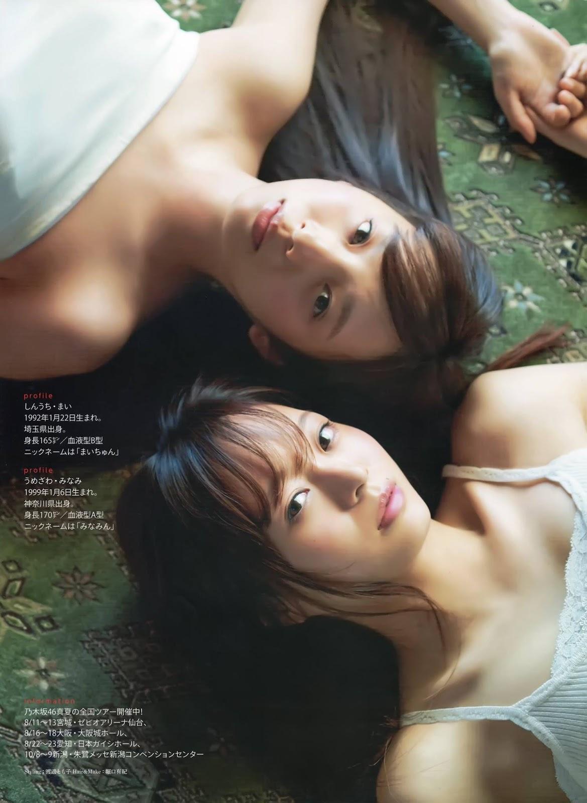 Shinuchi Mai 新内眞衣, Umezawa Minami 梅澤美波, ENTAME 2017.09 (月刊エンタメ 2017年9月号)