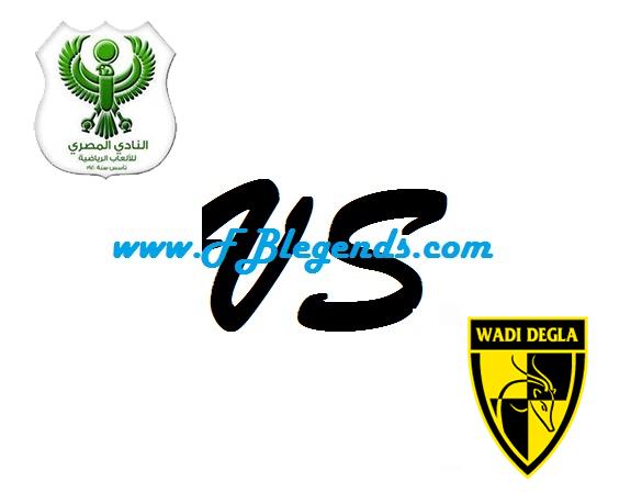 مشاهدة مباراة وادي دجلة والمصري البورسعيدي بث مباشر كأس مصر بتاريخ 9-12-2017 يلا شوت wadi degla vs el masry club