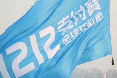 Source: Alipay Facebook page. Flag advertising the Double 12 Global Shopping Festival.