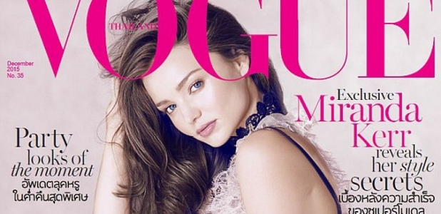 http://beauty-mags.blogspot.com/2015/11/miranda-kerr-vogue-thailand-december.html