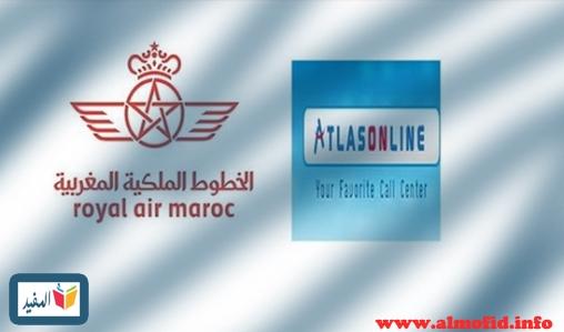 أطلس اون لاين فرع الخطوط الملكية المغربية: مباراة لتوظيف 13 مستشار هاتف
