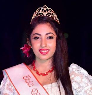 Vinu Udani Siriwardana's Sister