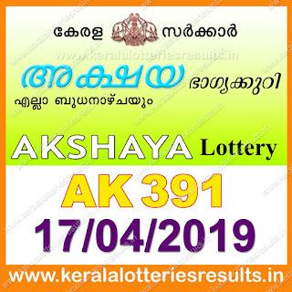 KeralaLotteriesresults.in, akshaya today result: 17-04-2019 Akshaya lottery ak-391, kerala lottery result 17-04-2019, akshaya lottery results, kerala lottery result today akshaya, akshaya lottery result, kerala lottery result akshaya today, kerala lottery akshaya today result, akshaya kerala lottery result, akshaya lottery ak.391 results 17-04-2019, akshaya lottery ak 391, live akshaya lottery ak-391, akshaya lottery, kerala lottery today result akshaya, akshaya lottery (ak-391) 17/04/2019, today akshaya lottery result, akshaya lottery today result, akshaya lottery results today, today kerala lottery result akshaya, kerala lottery results today akshaya 17 04 19, akshaya lottery today, today lottery result akshaya 17-04-19, akshaya lottery result today 17.04.2019, kerala lottery result live, kerala lottery bumper result, kerala lottery result yesterday, kerala lottery result today, kerala online lottery results, kerala lottery draw, kerala lottery results, kerala state lottery today, kerala lottare, kerala lottery result, lottery today, kerala lottery today draw result, kerala lottery online purchase, kerala lottery, kl result,  yesterday lottery results, lotteries results, keralalotteries, kerala lottery, keralalotteryresult, kerala lottery result, kerala lottery result live, kerala lottery today, kerala lottery result today, kerala lottery results today, today kerala lottery result, kerala lottery ticket pictures, kerala samsthana bhagyakuri