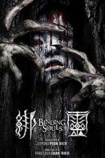 Binding Souls (2019)