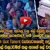 ITN Youth Got Talent වැඩසටහනේදී අවුරුදු 17ක තරුණයෙක් ලේ වගුරවමින් කල ඇඟේ ලේ වතුරවෙන වැඩේ