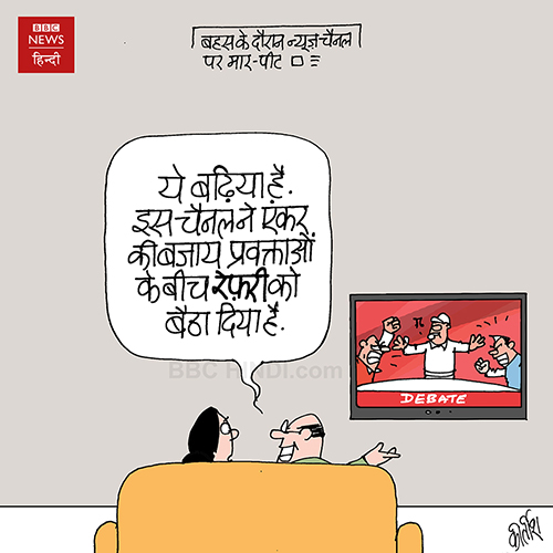 indian political cartoon, cartoons on politics, indian political cartoonist, cartoonist kirtish bhatt, Media cartoon, news channel cartoon