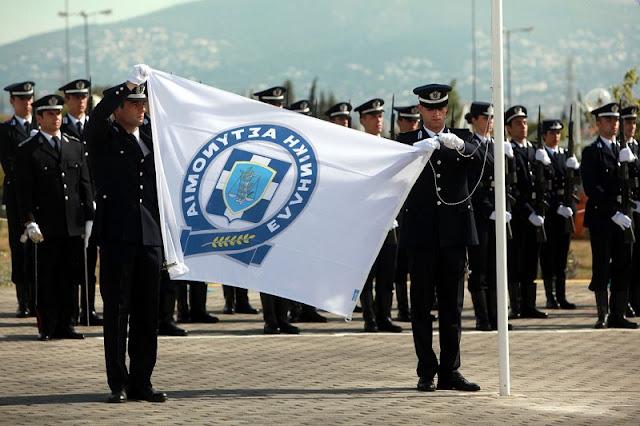 Αστυνομικές Σχολές
