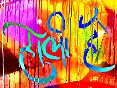 Happy Holi Images, Holi Pictures, 3D Holi Wallpapers