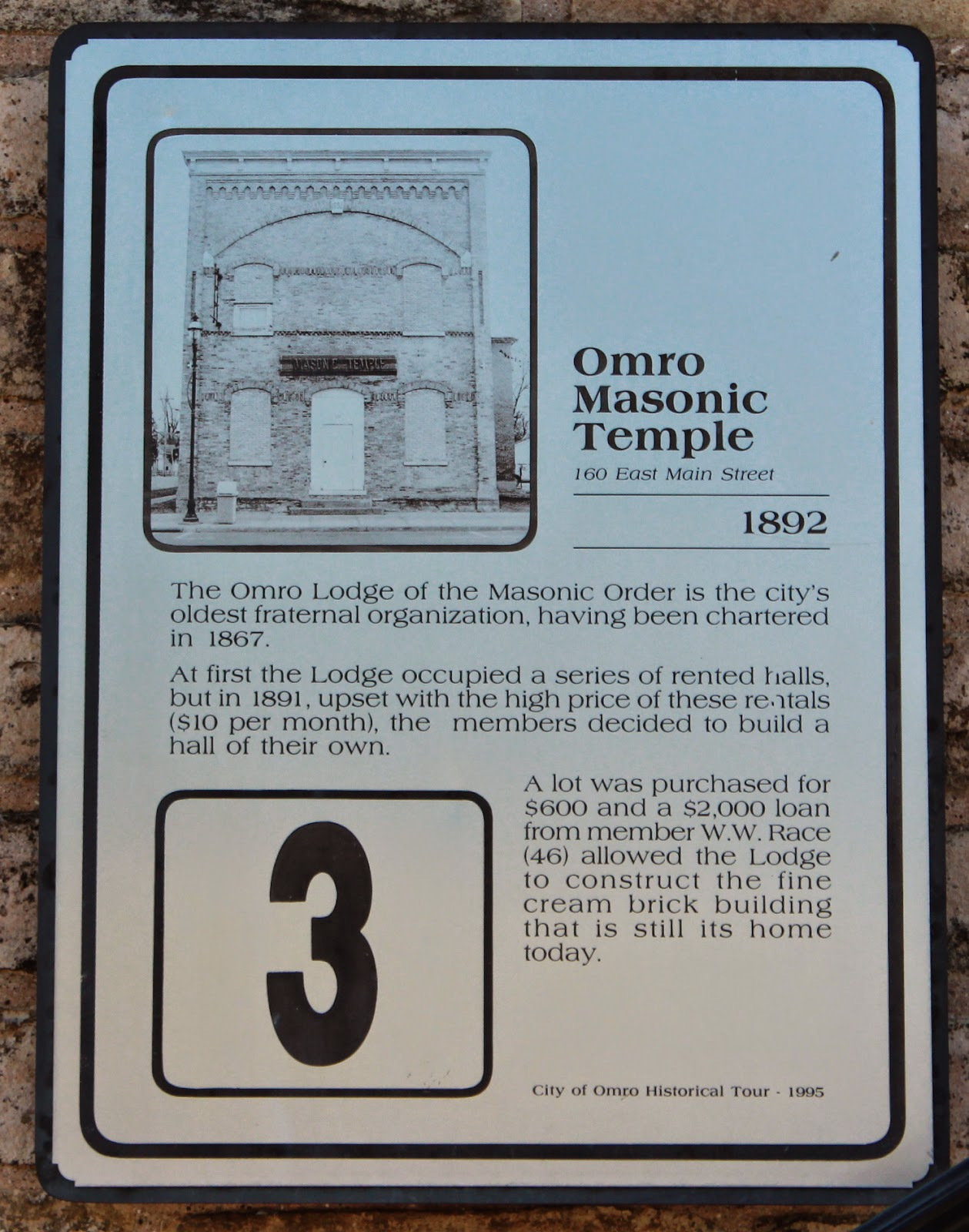 Wisconsin Historical Markers: Omro Masonic Temple (1892) (19)