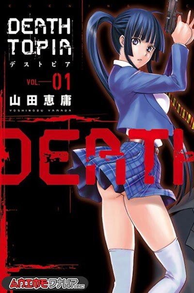 Deathtopia (08/08) [Manga] [Español]