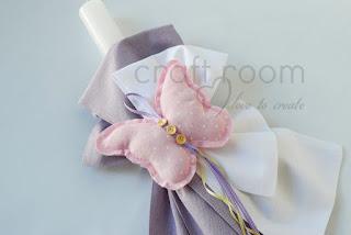 σετ βάπτισης με θέμα πεταλούδα υφασμάτινο μαξιλαράκι ροζ πουά με ξύλινα κουμπάκια