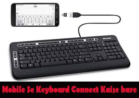 connect-keyboard-to-mobile