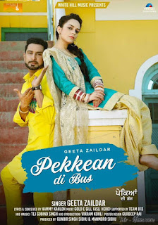 Pekkean di Bus Lyrics Geeta Zaildar