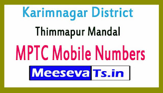 Thimmapur Mandal MPTC Mobile Numbers List Karimnagar District in Telangana State