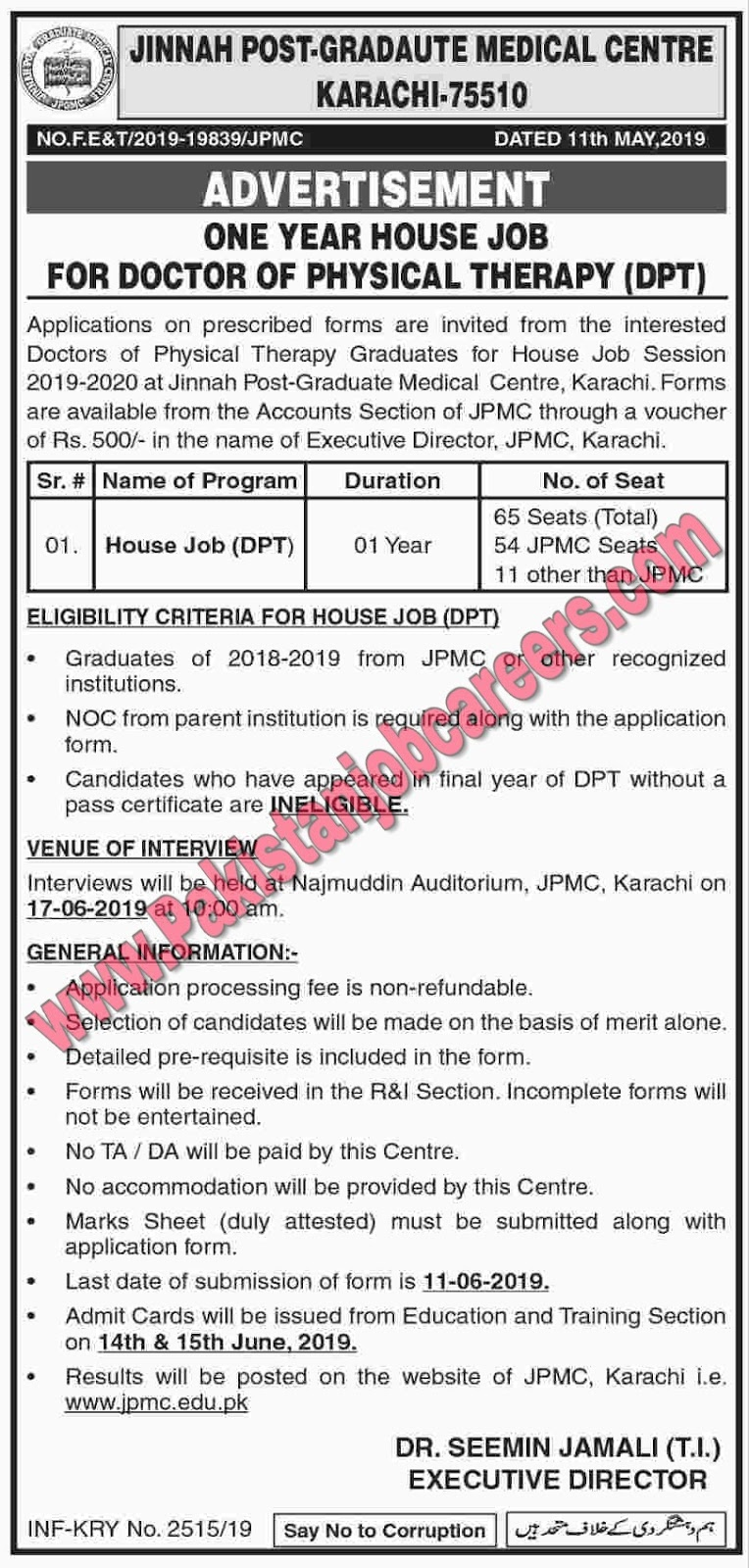 Jinnah Post-Graduate Medical Centre House Job Training Program 2019 Latest