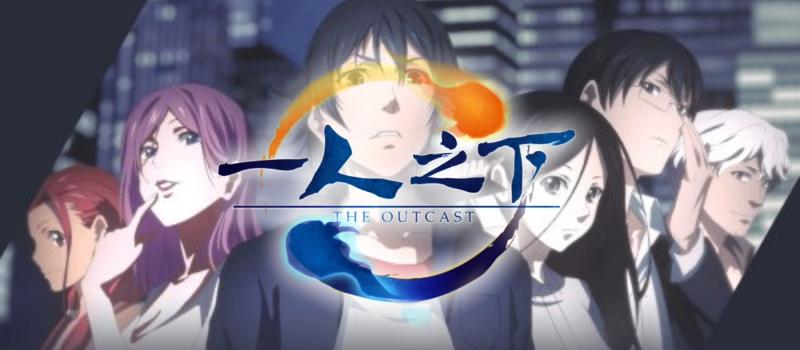 Hitori no Shita: The Outcast – Episódio 12 – Para o Futuro